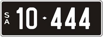 5 Digit Number Plates