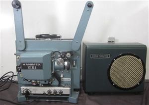 Hanimex Eiki Model 16mm Movie Projector, M/N 240v Plug In, As Is (225633-7)