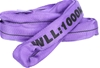 4 x Round Lifting Slings, WLL 1,000kg x 1M (With Test Cert). (SN:BVR-K00785