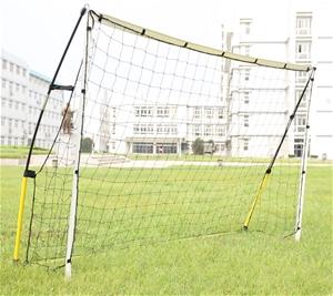 8' x 5' Soccer Football Goal Foot Portab