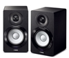 Yamaha NXN500 MusicCast Wireless Bluetooth Speakers with AirPlay (Pair)