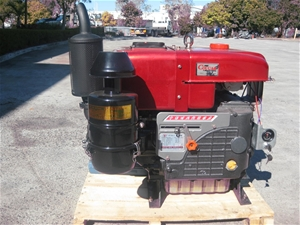 Unused 35hp diesel engine auction 0007 7017203 for 7 terrace place murarrie