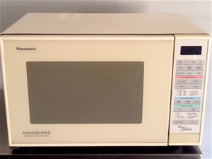Panasonic Dimension 4 microwave and convection oven