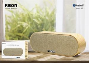 Rson Kodachi Yellow Wireless Speaker (15