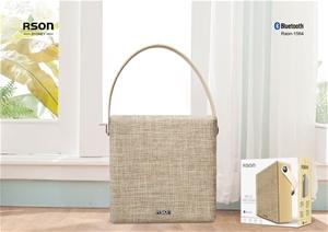 Rson Wireless Brown Fabric Handy Box Spe