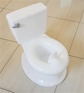 Potty Toilet Trainer - Bathroom Training