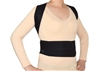 Lower Back Brace Unisex Posture Corrector Lumbar Support - Large