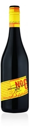 Brothers in Arms No 6 Shiraz 2012 (6 x 750mL), Langhorne Creek, SA.