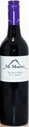 Mt Monster The Back Block Cabernet 2015 (12 x 750ml), Limestone Coast