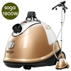 Professional Commercial Garment Steamer Portable Cleaner Steam Iron Gold