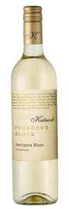 Katnook Founders Block Sauvignon Blanc 2
