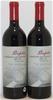 Penfolds `Bin 707` Cabernet Sauvignon 1983 (2 x 750ml) Wine Clinic 2014