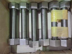 Qty 6x 31655 Bolt Stud & Nuts (Pooraka,
