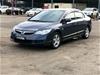 2008 Honda Civic VTI 8TH GEN Automatic Sedan (WOVR-Inspected)