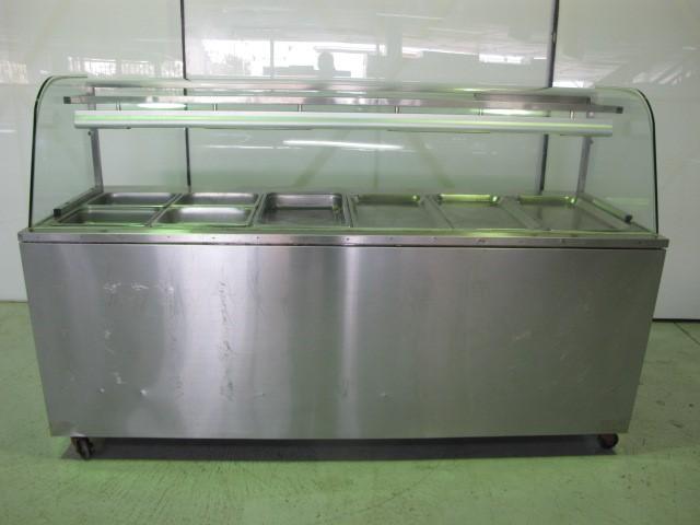 Iceblue 12 Tray Hot Food Display