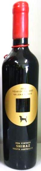 Year of the Dog Shiraz 2016 (6 x 750mL) SA