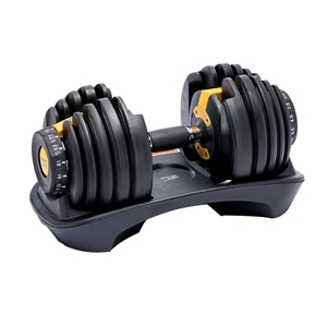24kg Powertrain Adjustable Home Gym Dumb