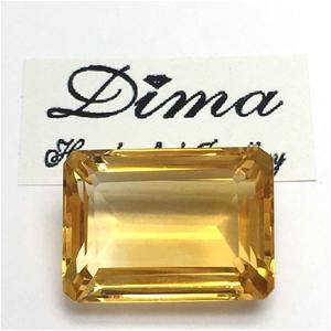 One Stone Citrine Emerald Cut 14.46ct