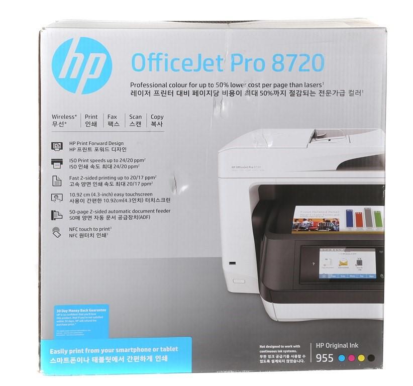 HP Officejet Pro 8720 Printer, Fax, Scan & Copy Machine. N.B. Turns on but