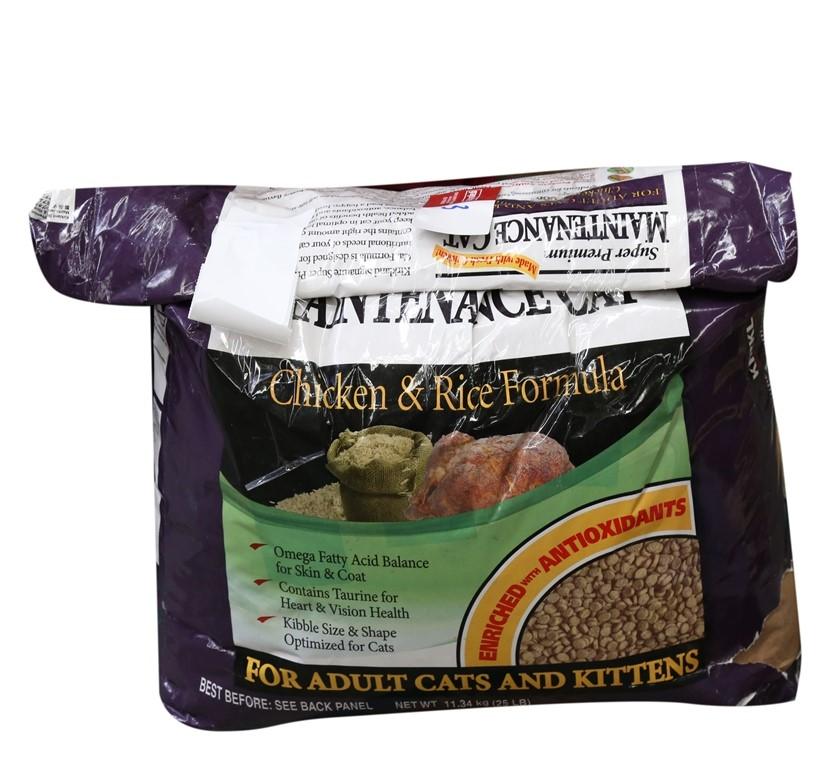 11.3kg x SIGNATURE Super Premium Maintenance Cat Food, Chicken & Rice Formu