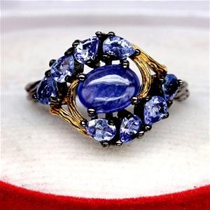 Genuine Tanzanite Cluster Ring.