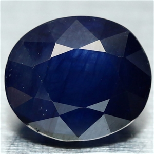 4.83ct. Oval Facet Natural Blue Sapphire