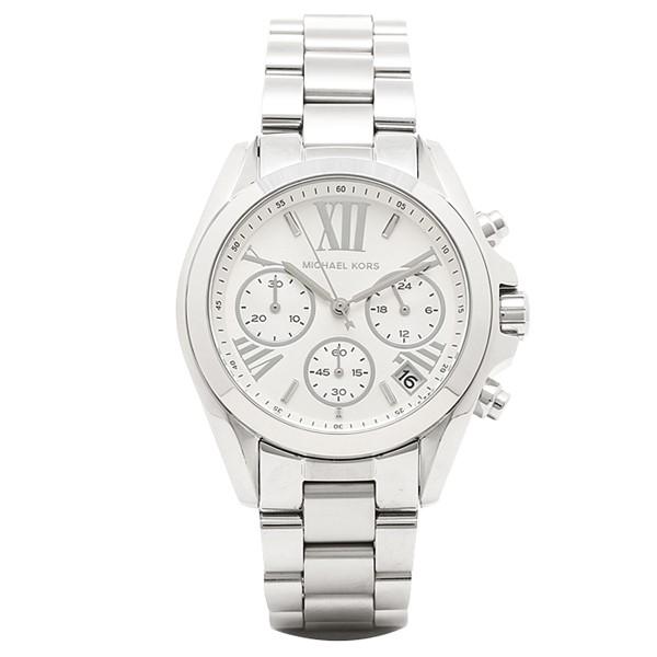 Stunning new Michael Kors Bradshaw Chronograph Unisex Watch