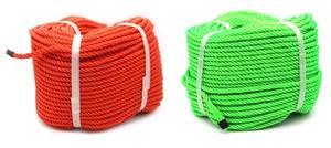 8mm 3-Strand Nylon Rope –60M 2kg