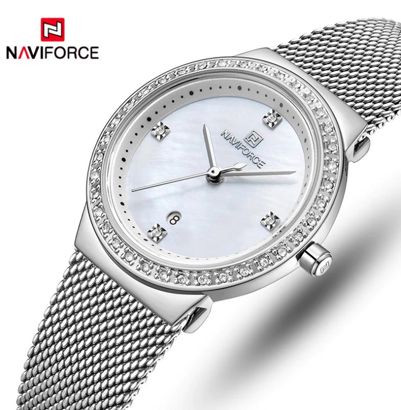 Naviforce Ladies Stylish Watch Water Resistant SS Bracelet NF-5005 SW