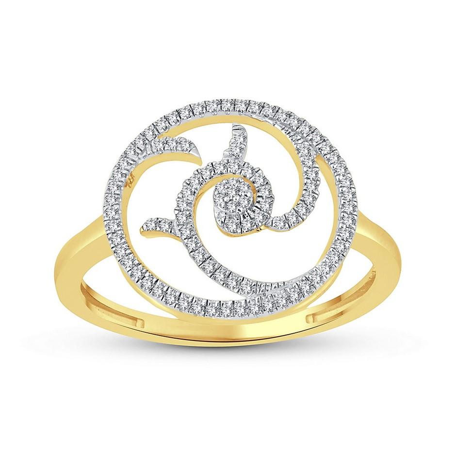 9ct Yellow Gold, 0.14ct Diamond Ring