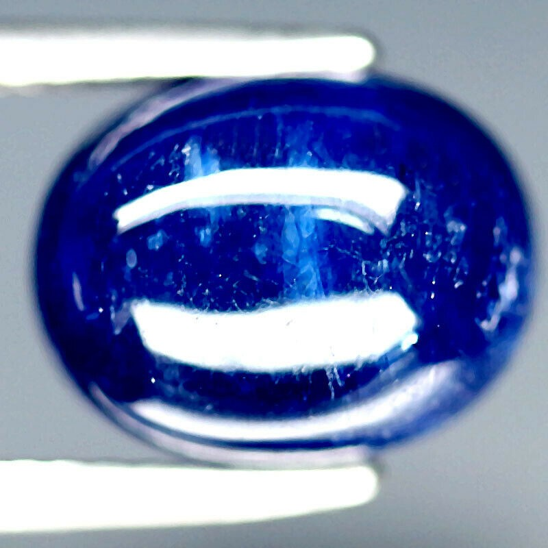 6.88 ct. Oval Cabochon Blue Sapphire