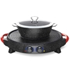SOGA 2 in 1 Electric Stone Coated Grill Plate Steamboat Two Division Hotpot