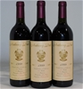 Anthony Dale  `Limited Release ` Shiraz Cabernet 1999 (3x 750mL),Robe.Cork.