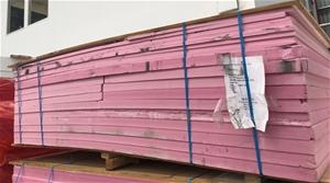 New XPS Hi Density foam boards, 2300 x 1