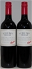 Penfolds`St Henri` Shiraz 2005 (2x 750ml)