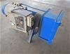 Hydrovane 148 Industrial Air Compressor (Pooraka, SA)