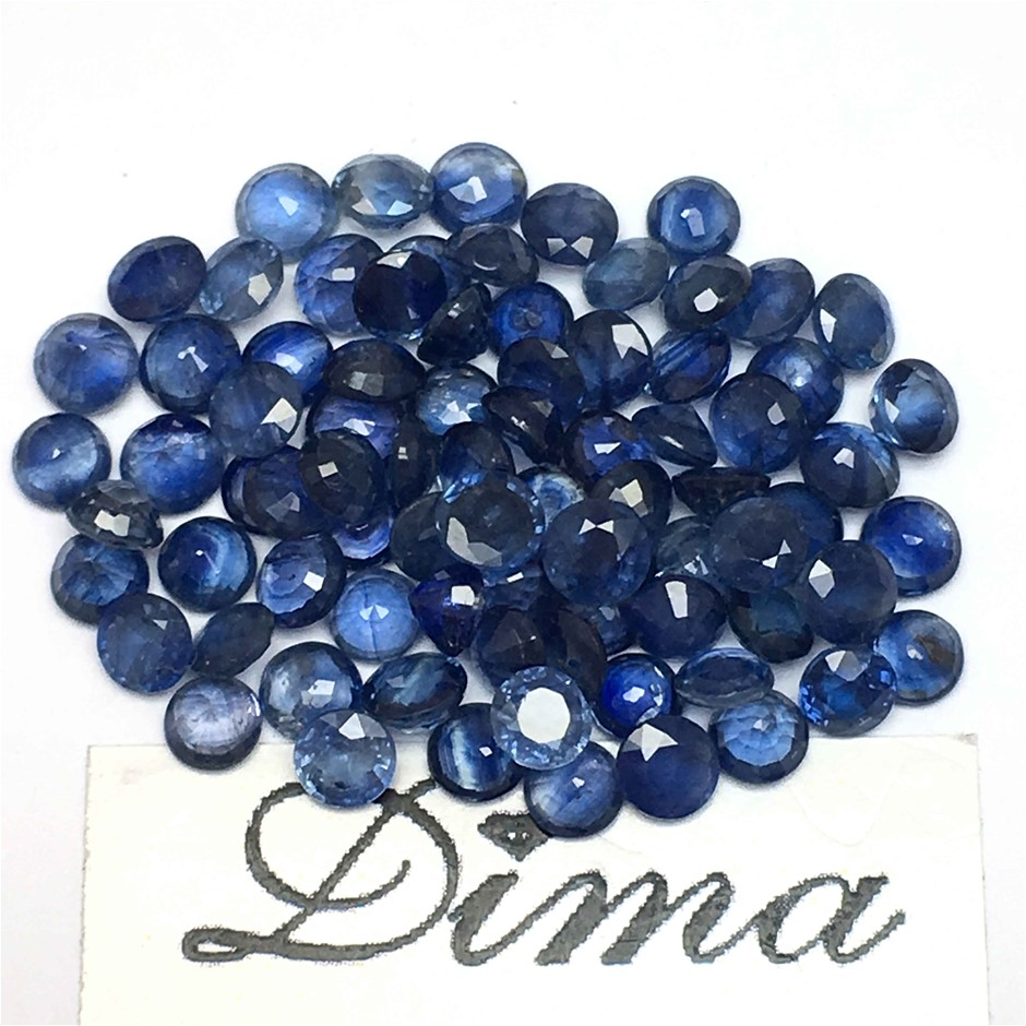 Parcel of Loose Blue Sapphire, 24.82ct in Total