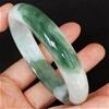 291.15ct. Genuine Green Jade Bracelet