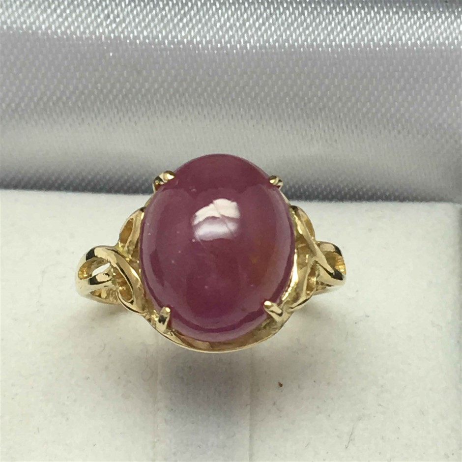 18ct Yellow Gold, 3.27ct Ruby Ring