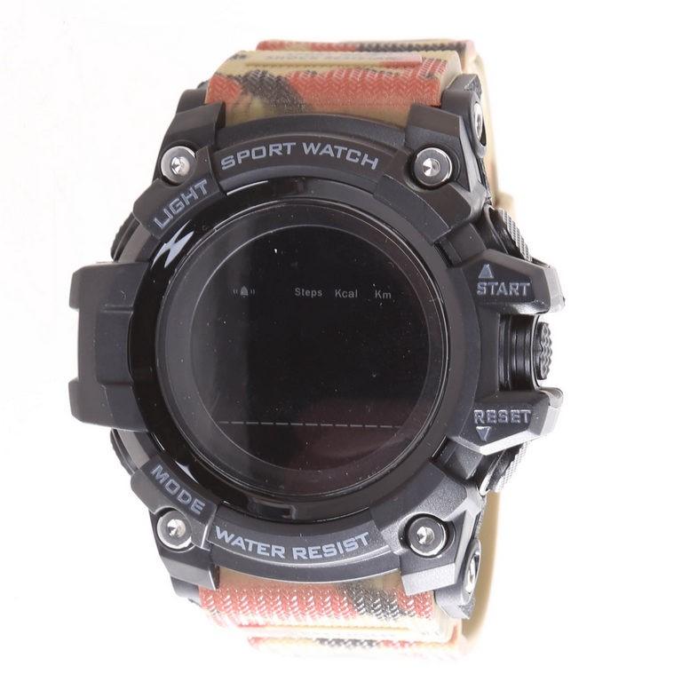 SKMEI Multi-Function Digital Wrist Watch, Water Resistant to 50M, PU Camo B