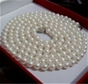 """6-7mm white Akoya CULTURED pearl necklace 50"""" long"""