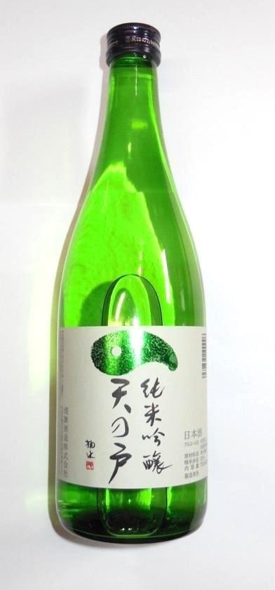 Ama no To Junmai Ginjo (6 x 1.8L), Akita, Japan.