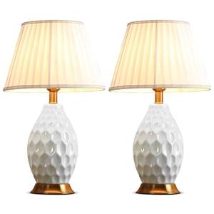 SOGA 2x Textured Ceramic Oval Table Lamp
