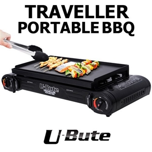 U Bute Traveller Portable Camping Gas Bb