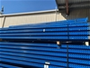 COLBY BRAND PRE-OWNED PALLET RACKING- 800 PALLET LOCATIONS