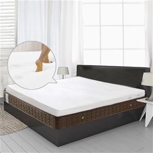 DreamZ 8cm Bedding Cool Gel Memory Foam
