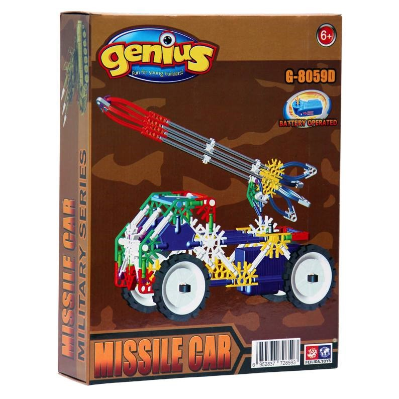Motorised Missile Car Construction Set - Knex style - battery operated