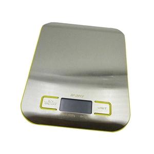 SOGA 5kg/1g Kitchen Food Diet Postal Sca