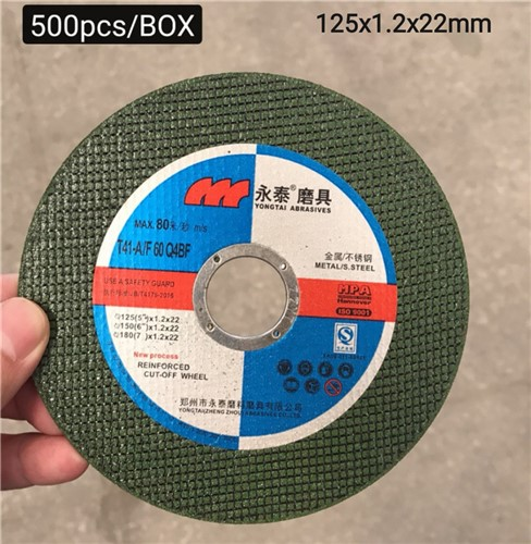 1 x Box Yongtai 125mm Cutting Disc