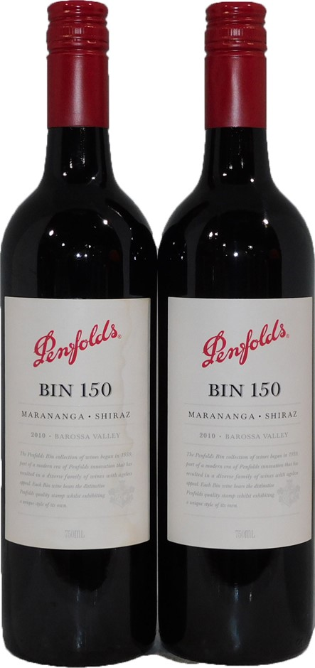 Penfolds Bin 150 Shiraz 2010 (2x 750mL), Barossa, SA. Screwcap